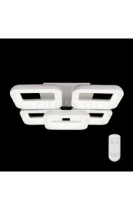 Citilux Паркер CL225251R Белый