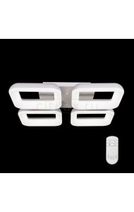 Citilux Паркер CL225241R Белый с пультом